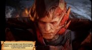 Dragon Age: Inquisition 5