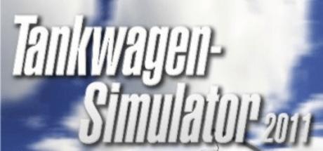 Tankwagen-Simulator 2011 - Обзор