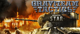 Graviteam Tactics Operation Star