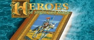 heroes of might and magic a strategic quest