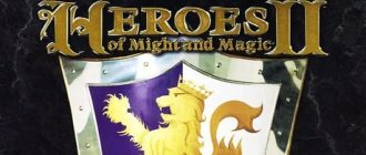 heroes of might and magic ii the succession wars