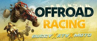 Offroad Racing - Buggy X ATV X Moto