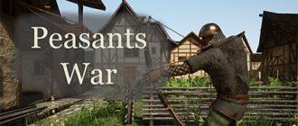 Peasants War