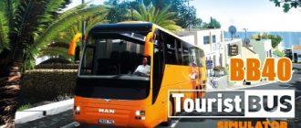 Tourist Bus Simulator - BB40